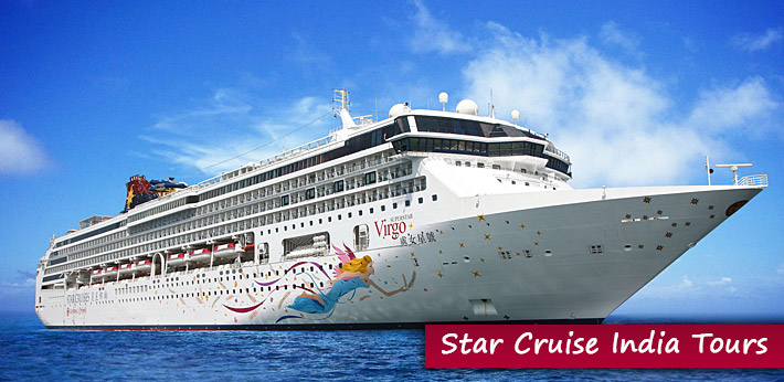 Star Cruise India Tour Packages form Chennai